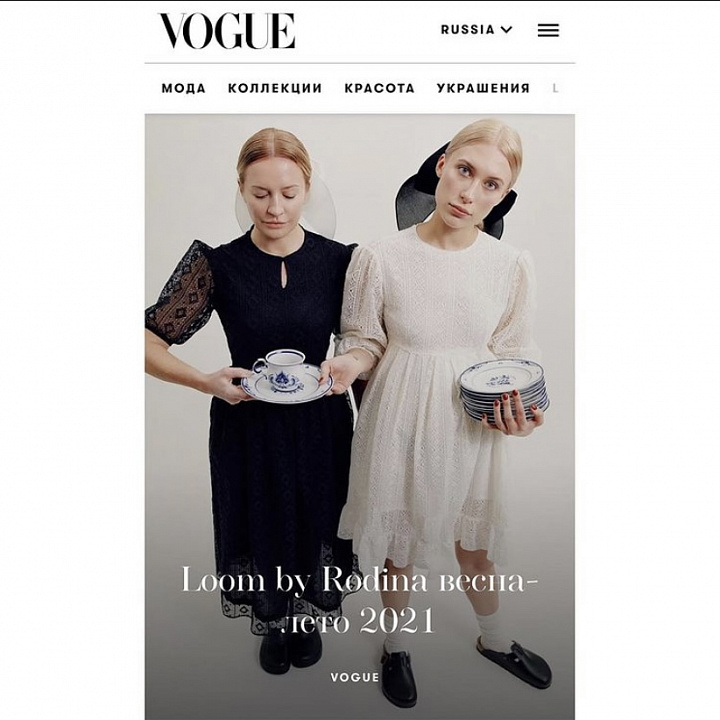 """Современное прочтение вышивки,кружева и Поссийского промысла """"Елецкие кружева"""" в новой летней коллекции SS 2021  бренда Loom by Rodina"""